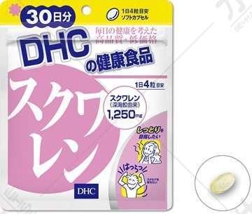 Сквален - DHC
