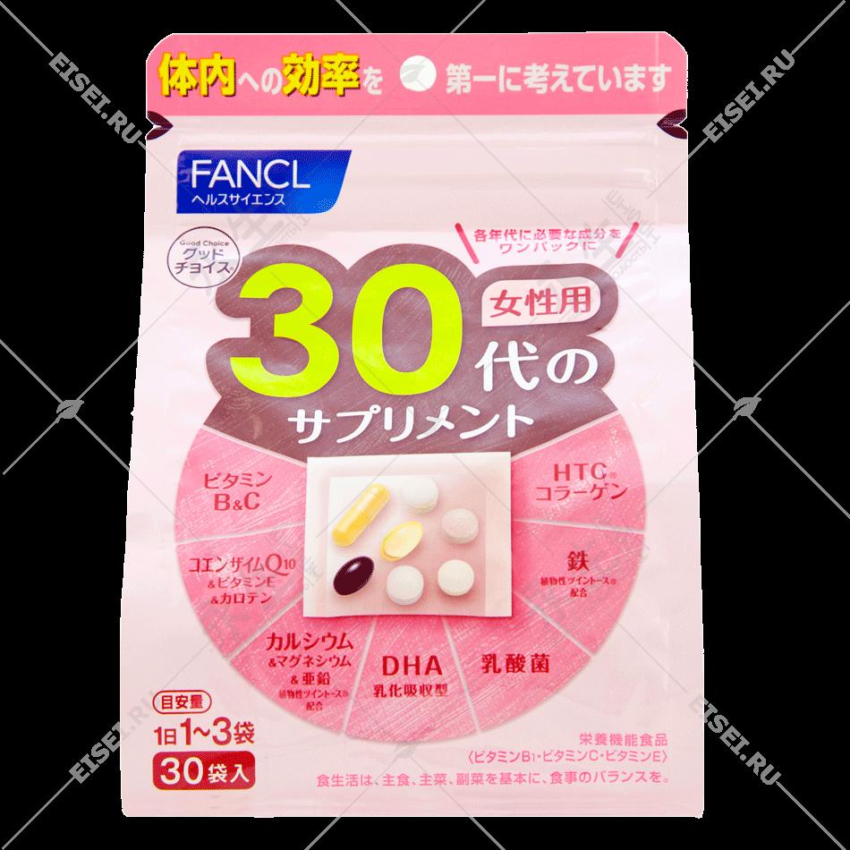 Комплекс витаминов для женщин старше 30 лет - Fancl