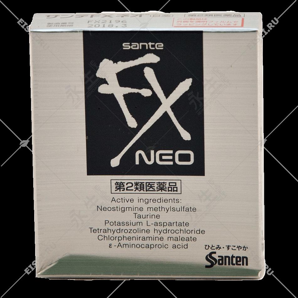 Тонизирующие глазные капли Sante FX Neo Silver