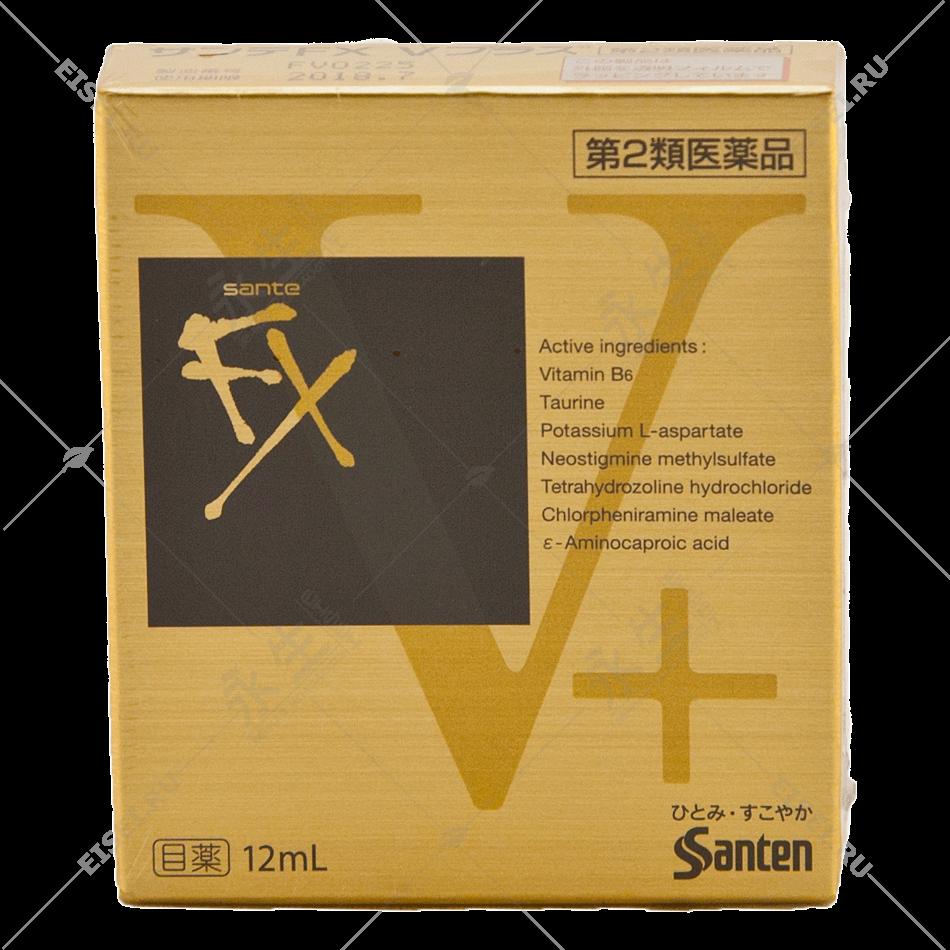 Витаминизированные капли для глаз Sante FX V+