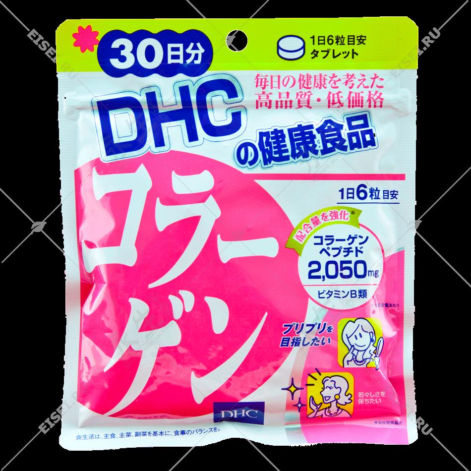 Коллаген - DHC