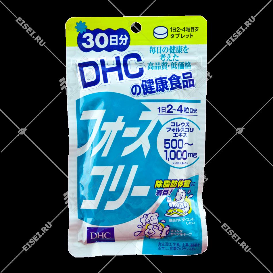 Форсколин - DHC