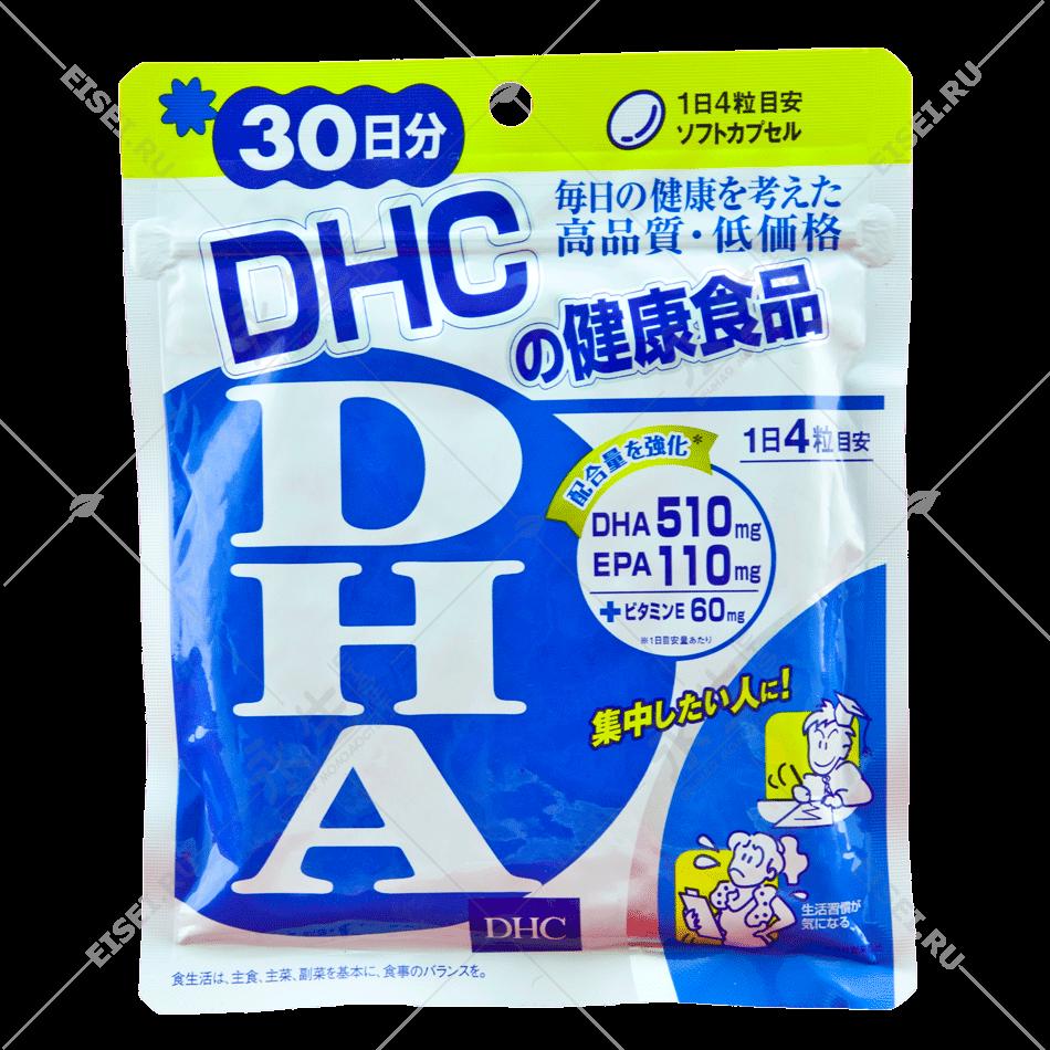 Докозагексаеновая кислота - DHC
