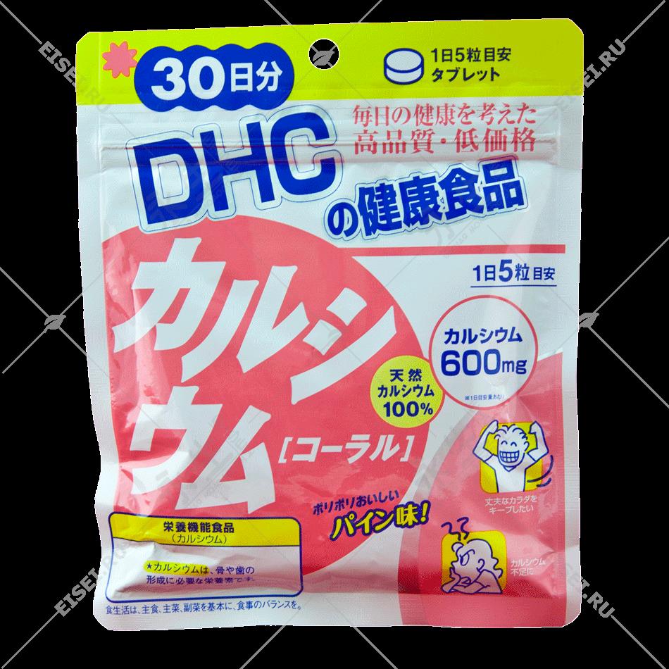 Коралловый кальций - DHC