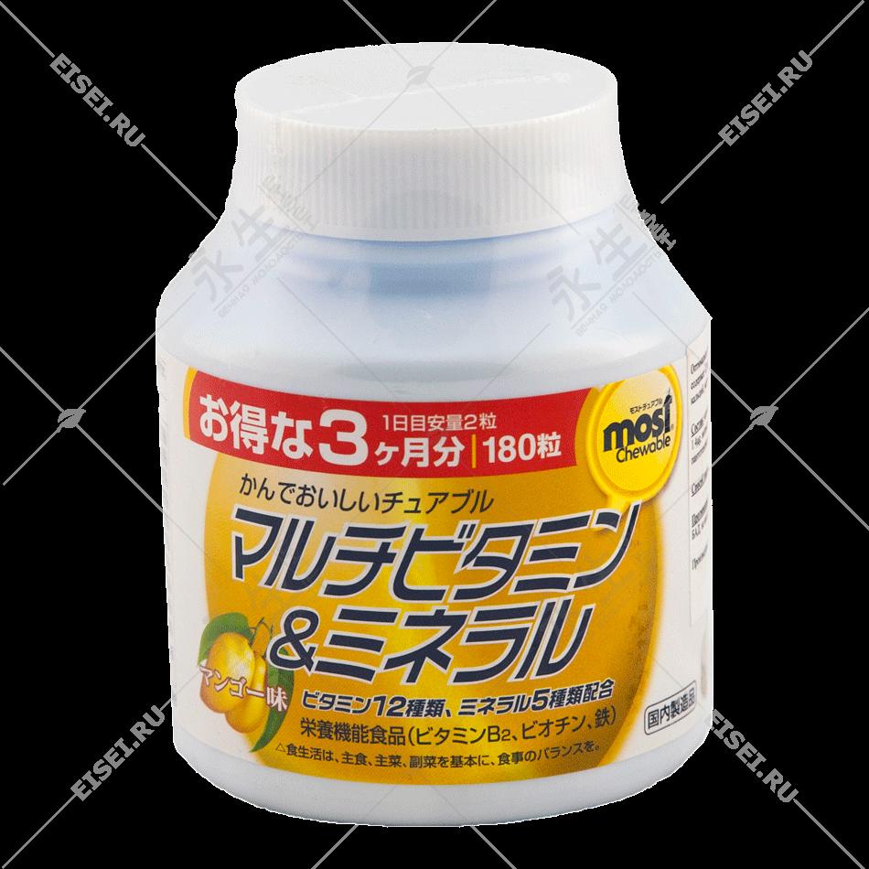 Мультивитамины и мультиминералы со вкусом манго