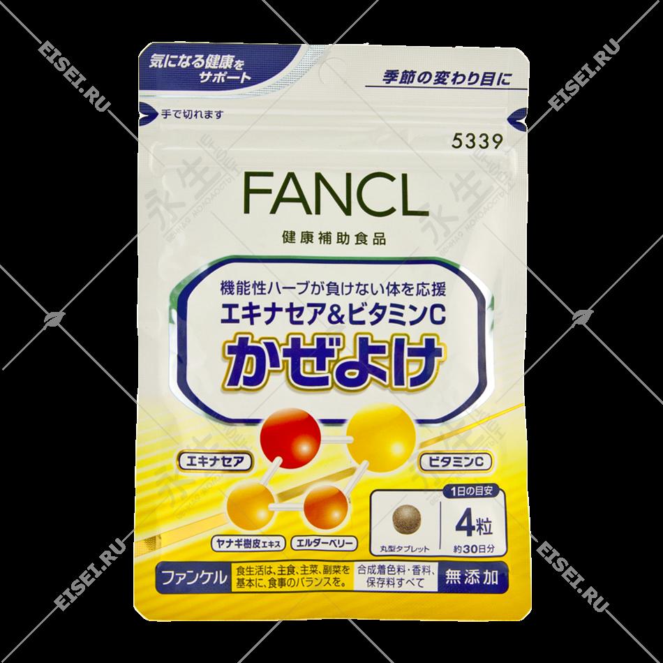 Витамины для иммунитета и профилактики простуды - Fancl