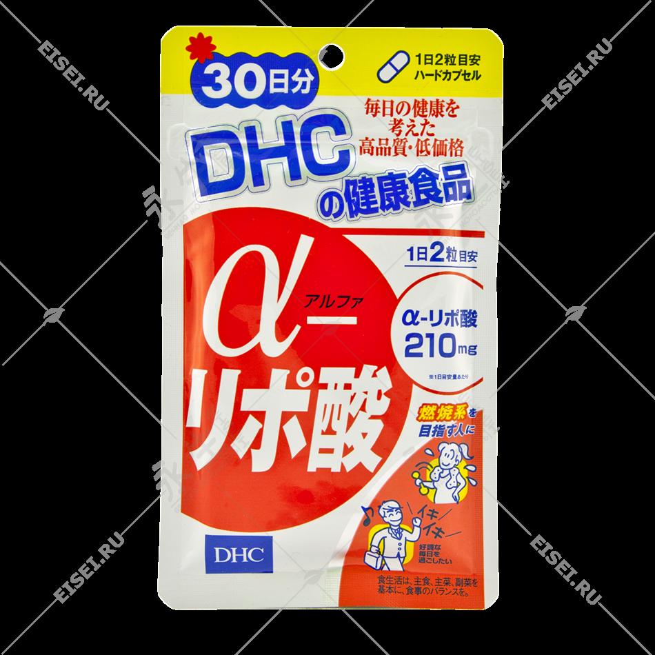 Альфа-липоевая кислота - DHC