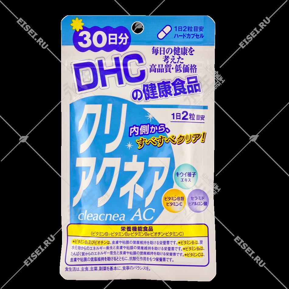 Комплекс для очищения кожи изнутри - DHC