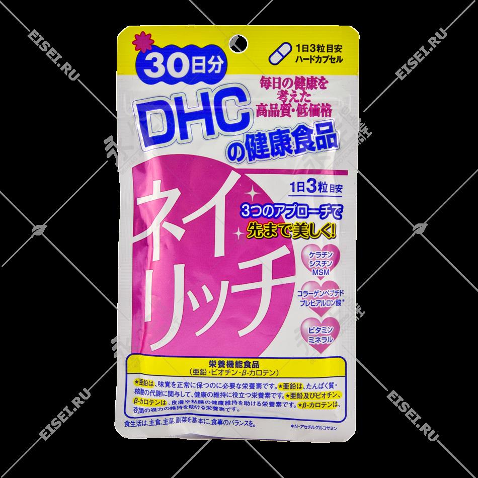 Витамины для ногтей - DHC