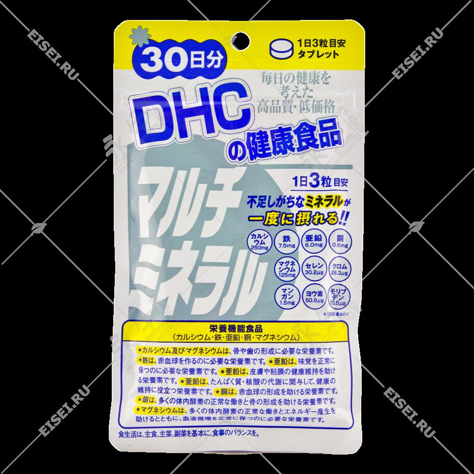 Мультиминералы - DHC