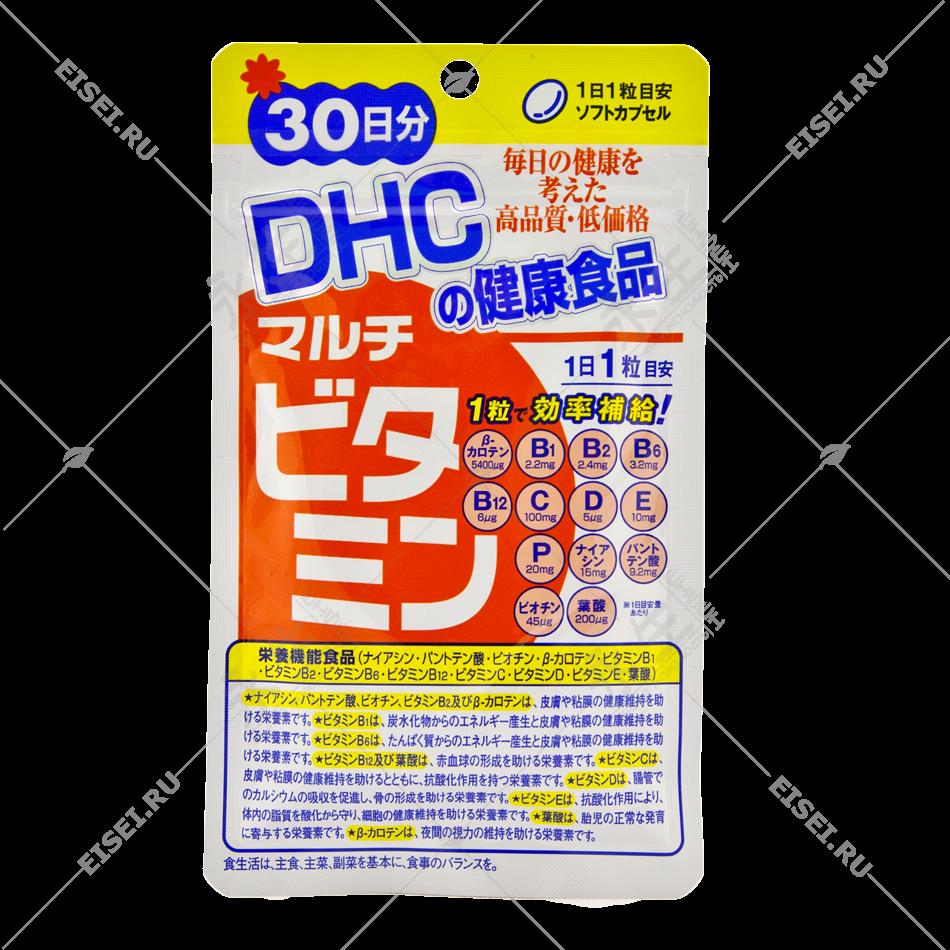 Мультивитамины - DHC