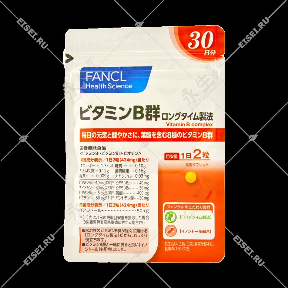 8 витаминов группы В - Fancl