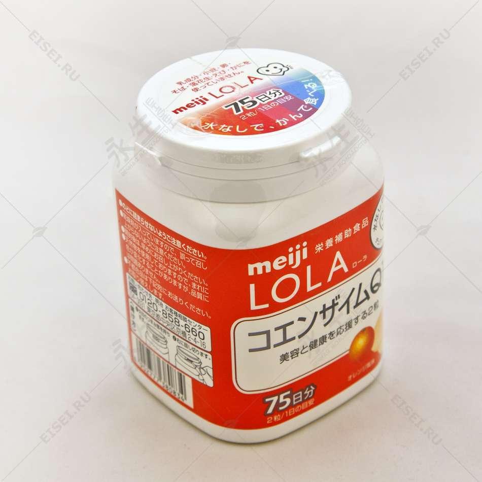 Коэнзим Q10 со вкусом сочного апельсина - Meiji