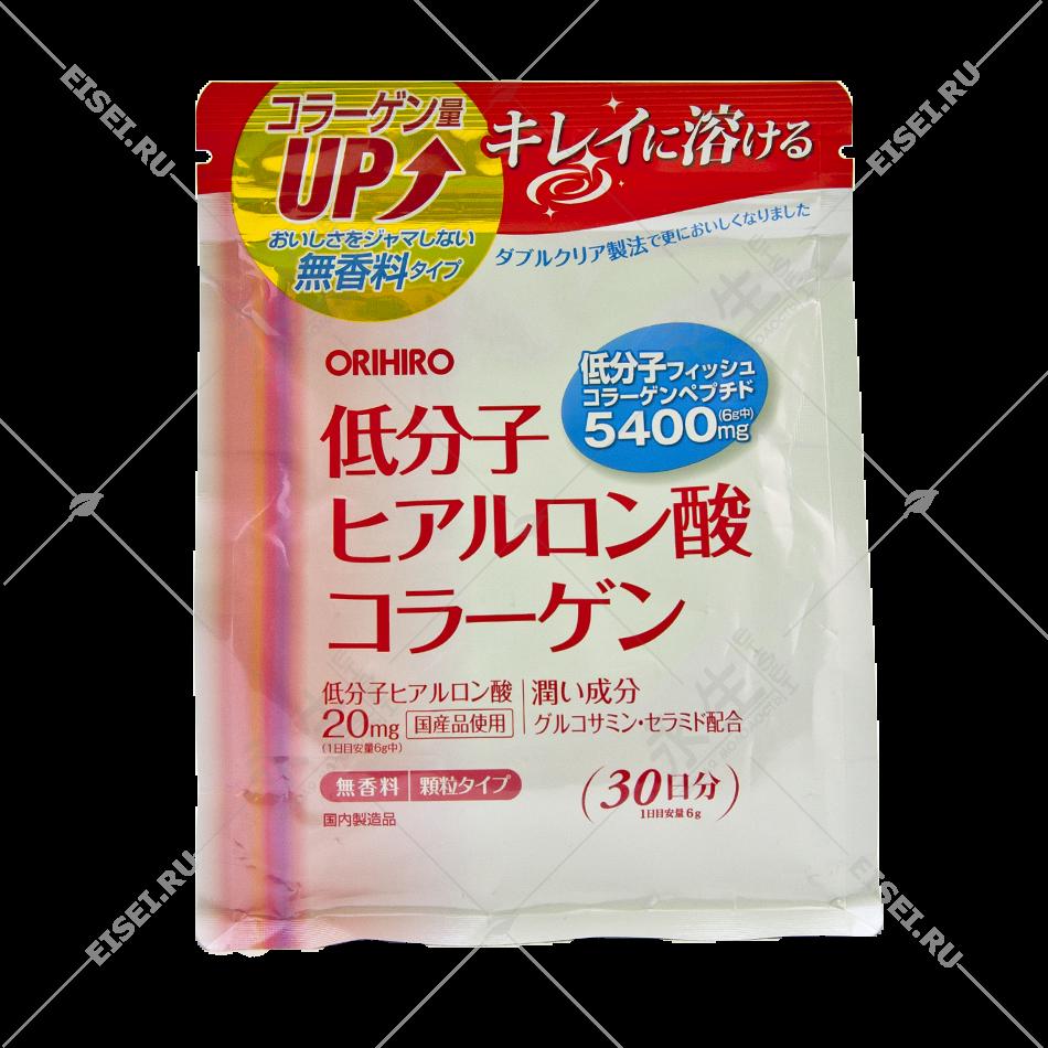 Низкомолекулярная гиалуроновая кислота и коллаген - Orihiro