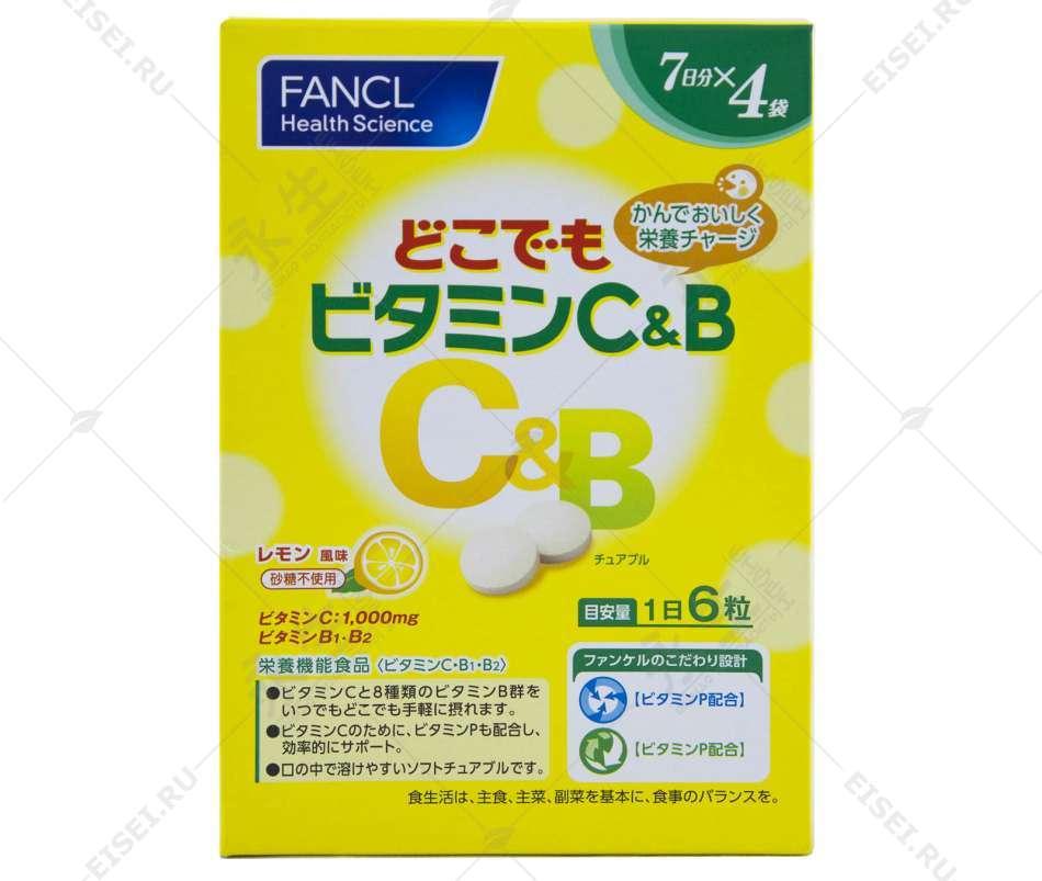 Витаминный комплекс для детей и беременных женщин - Fancl