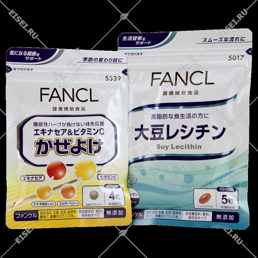 Комплект соевый лецитин + витамины для иммунитета от Fancl