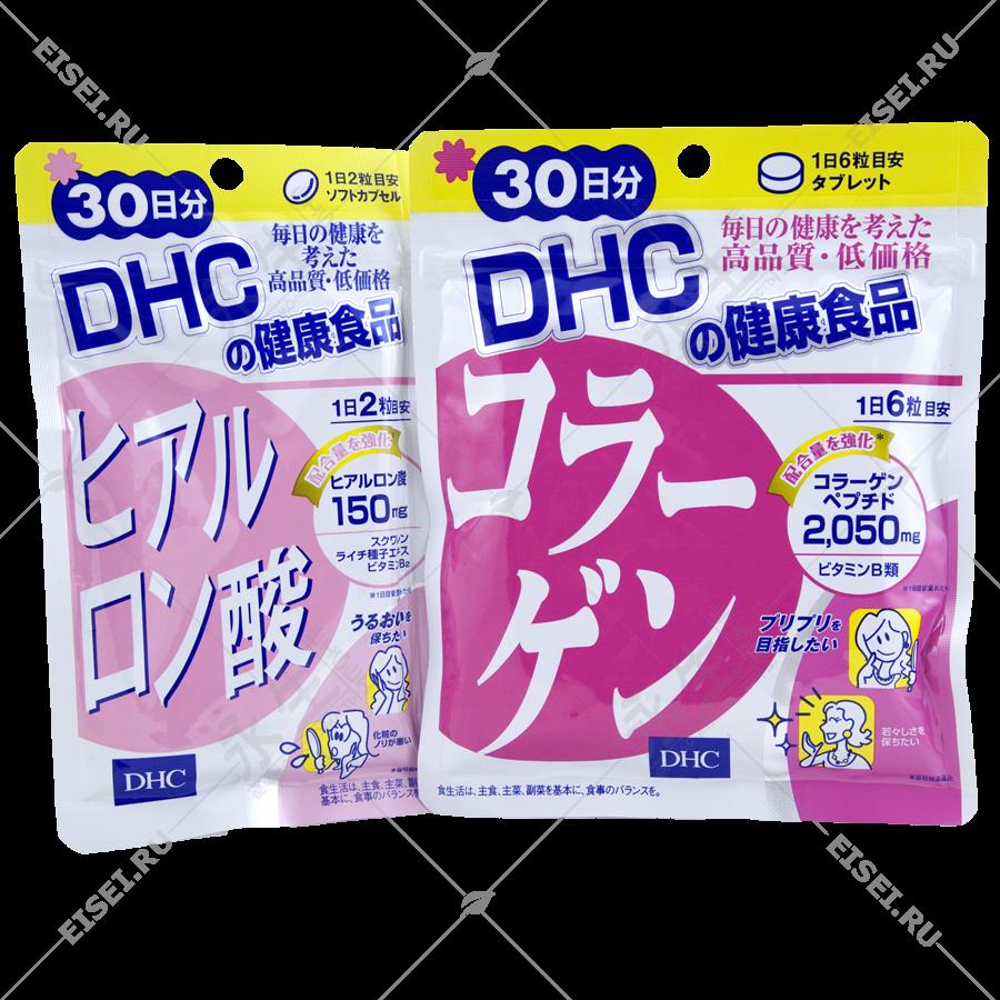Комплект коллаген + гиалуроновая кислота от DHC