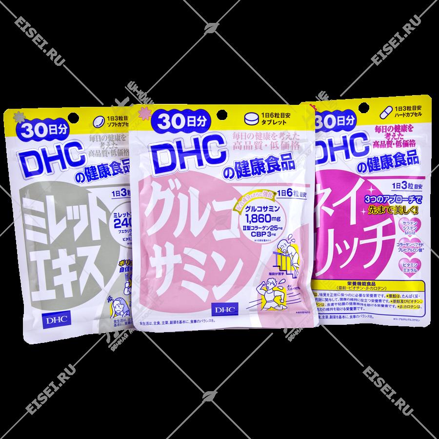 Комплект витамины для волос + витамины для ногтей + глюкозамин от DHC