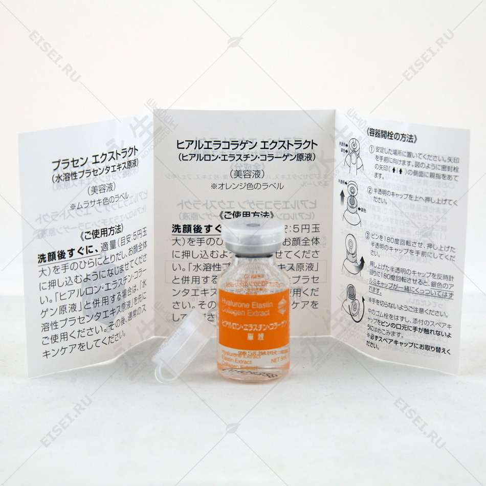 Экстракт гиалурон-эластин-коллагеновый - BB Laboratories