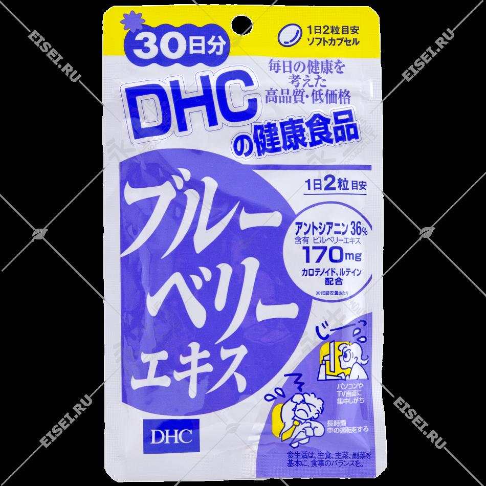 Экстракт черники - DHC
