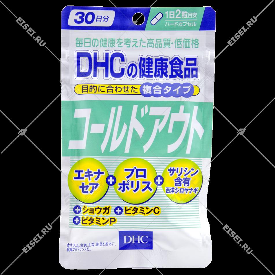 Биодобавка для повышения иммунитета Cold Out - DHC