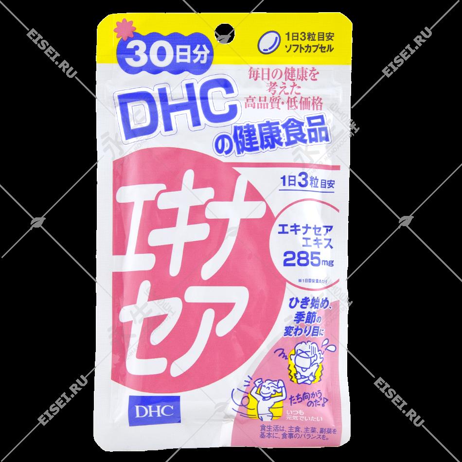 Эхинацея для повышения иммунитета - DHC
