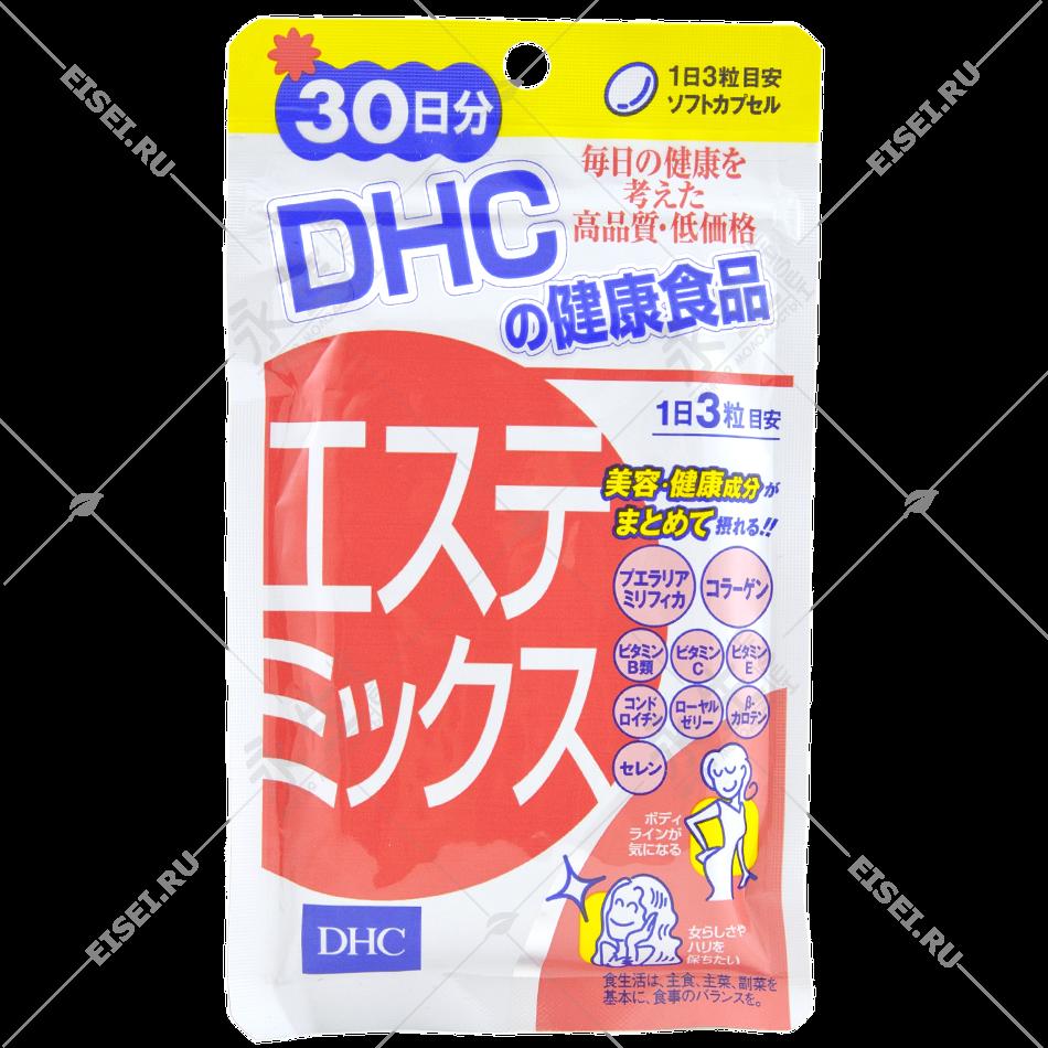 Эстетический микс - DHC