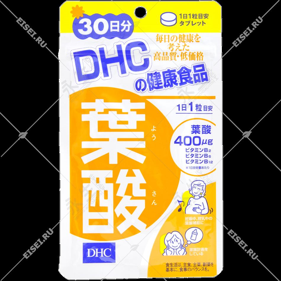 Фолиевая кислота - DHC