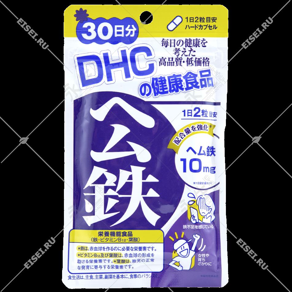 Гемма-железо - DHC