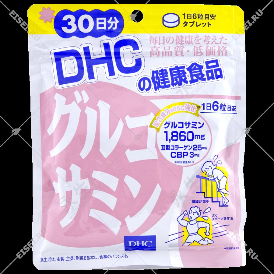 Глюкозамин для суставов - DHC