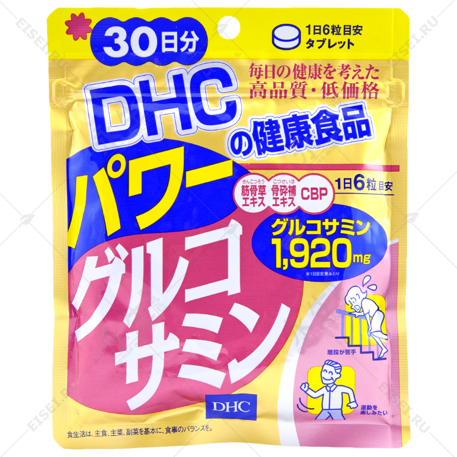 Глюкозамин для суставов Power - DHC