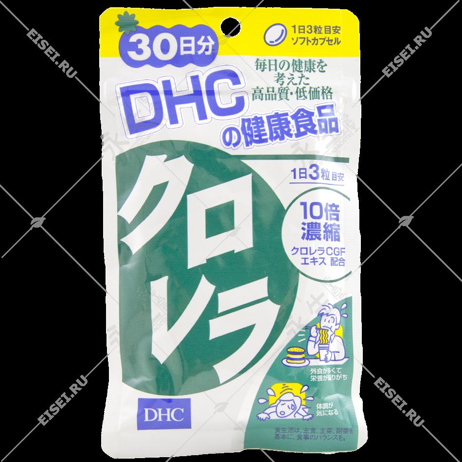 Хлорелла - DHC