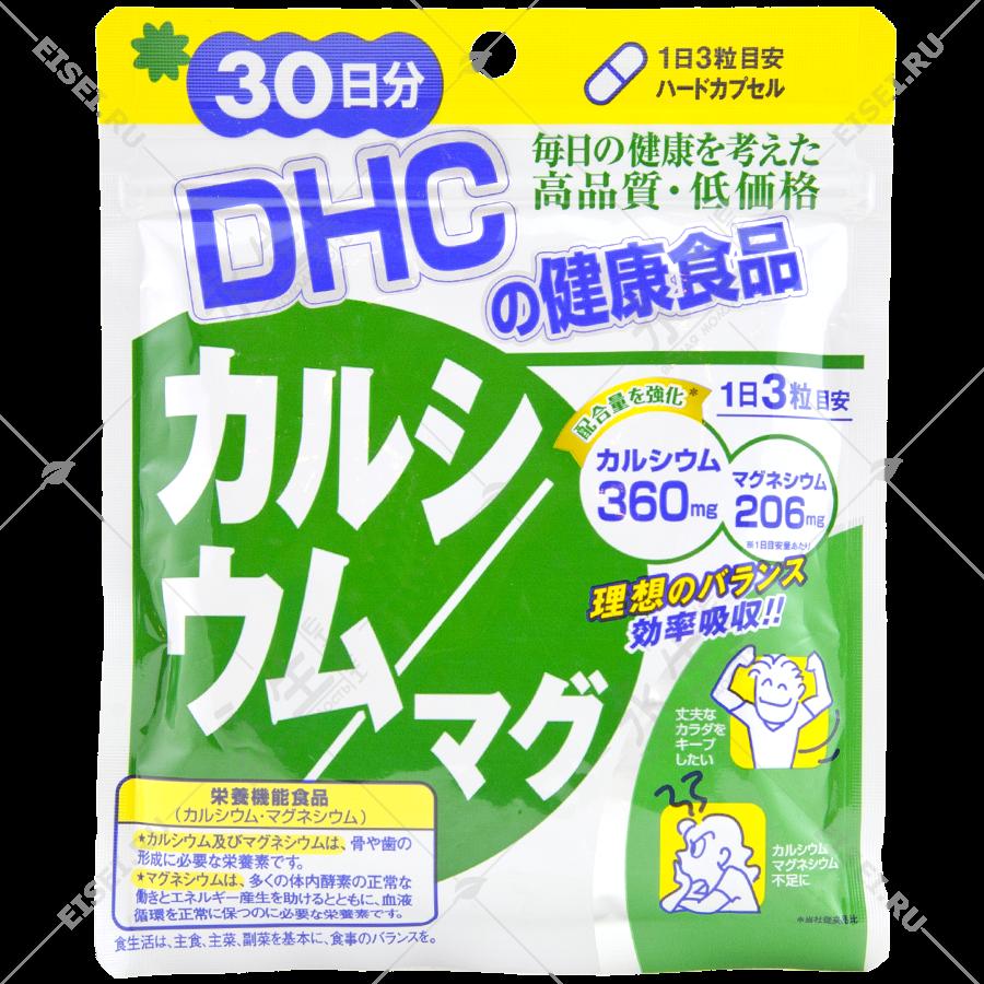 Кальций и магний - DHC