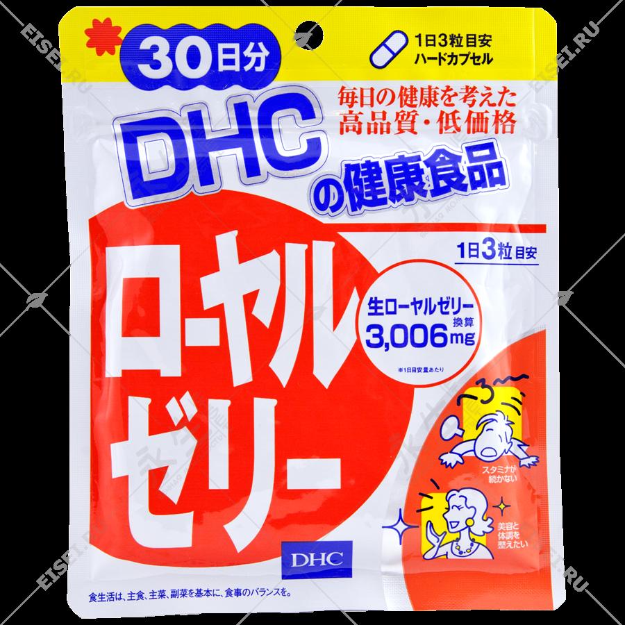 Маточное молочко для иммунитета - DHC