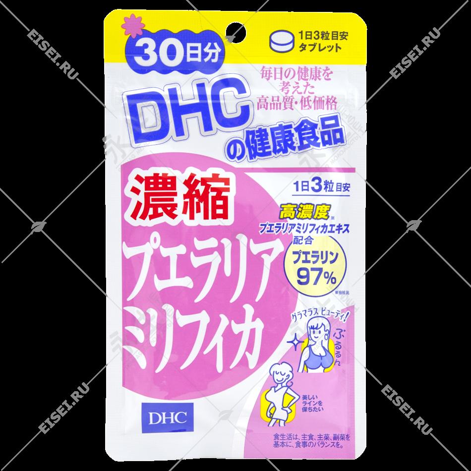 Пуэрария мирифика для идеальной груди - DHC