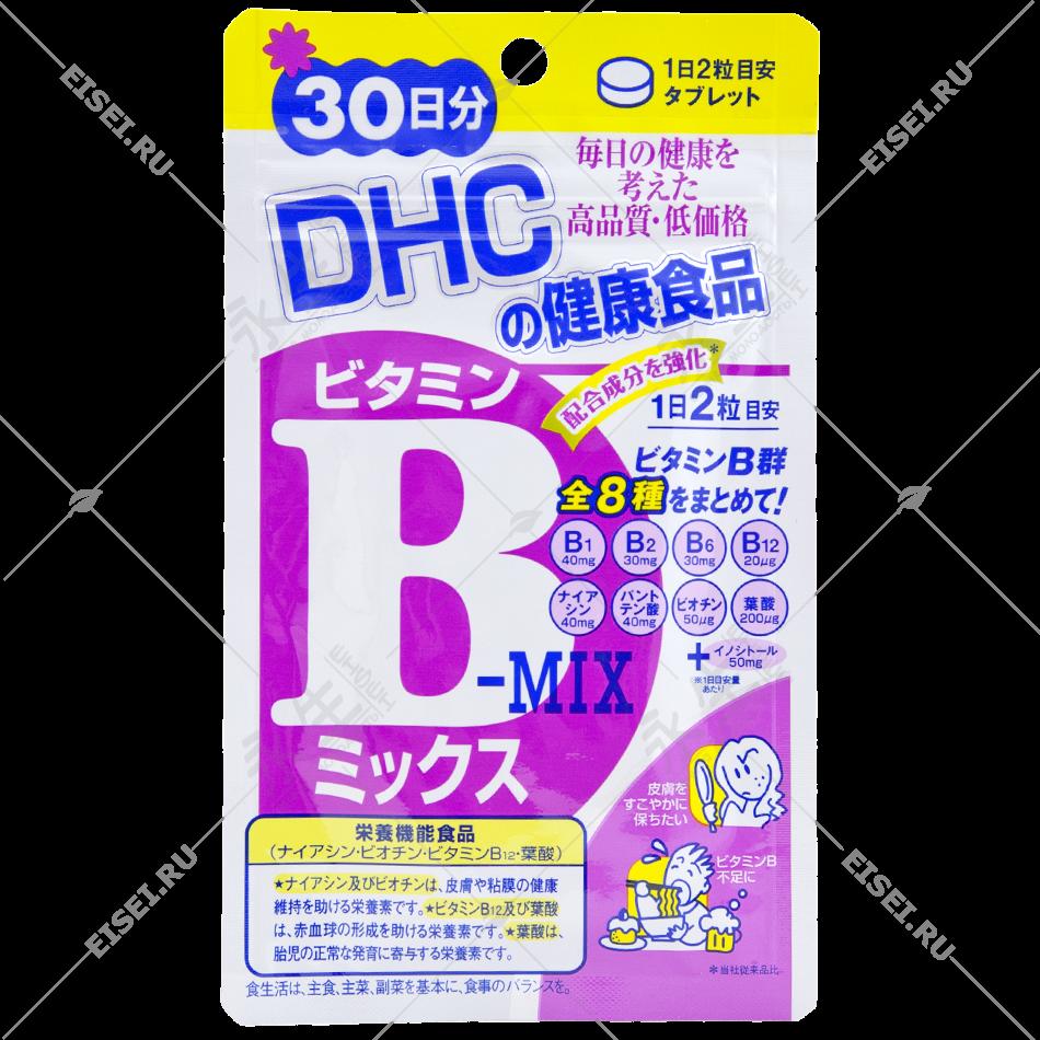 Микс витаминов группы B - DHC