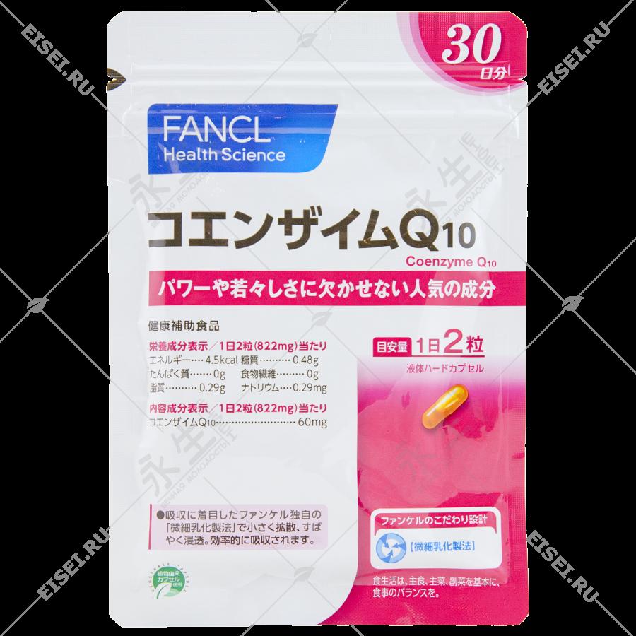 Коэнзим Q10 - Fancl