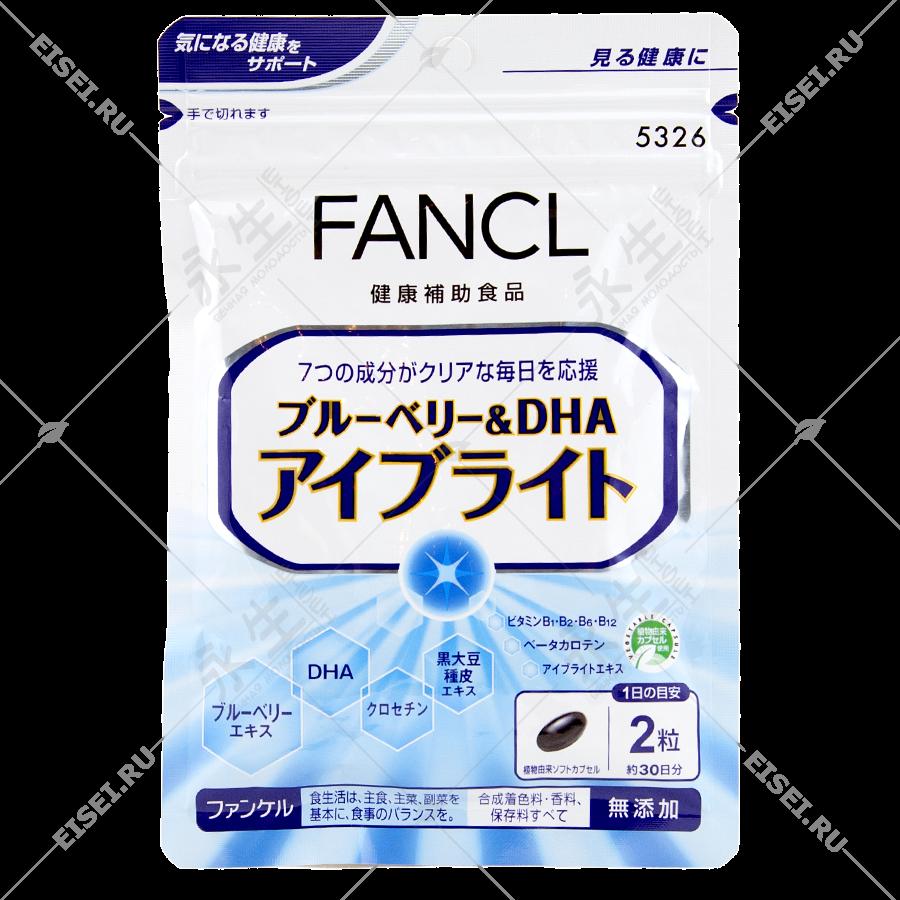 Очанка лекарственная для здоровья глаз - Fancl