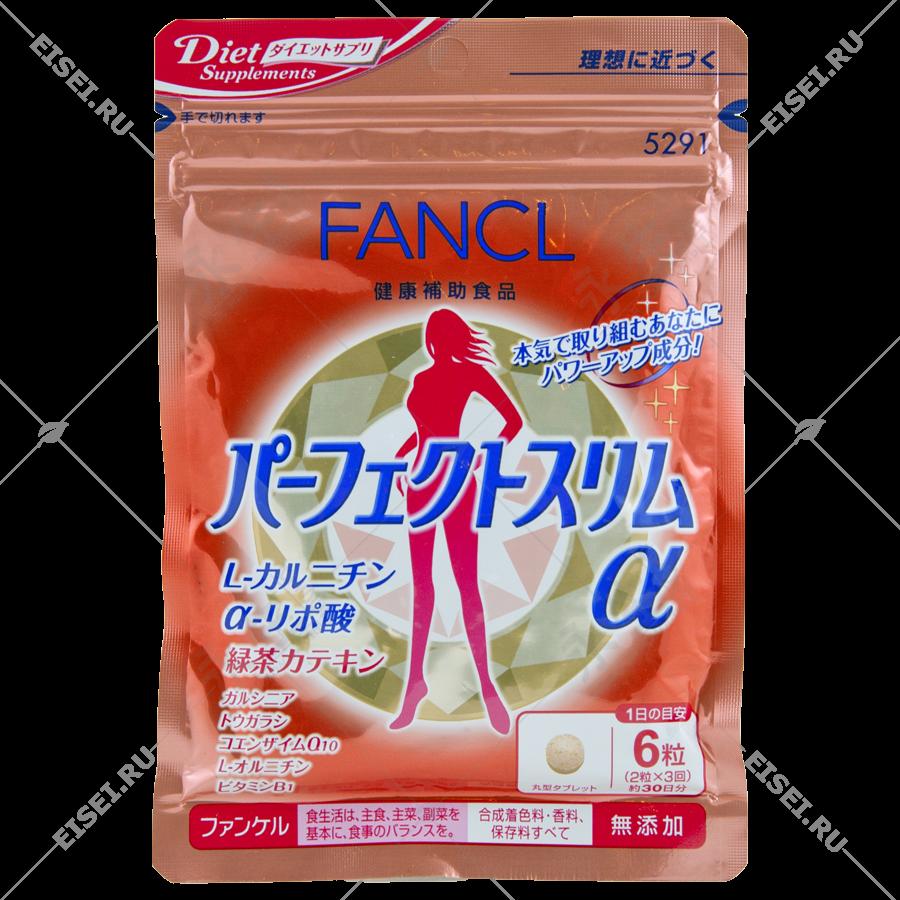 Perfect Slim Alpha - Fancl
