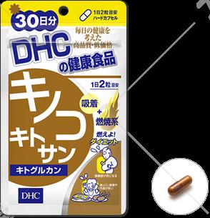 Грибной хитозан - DHC