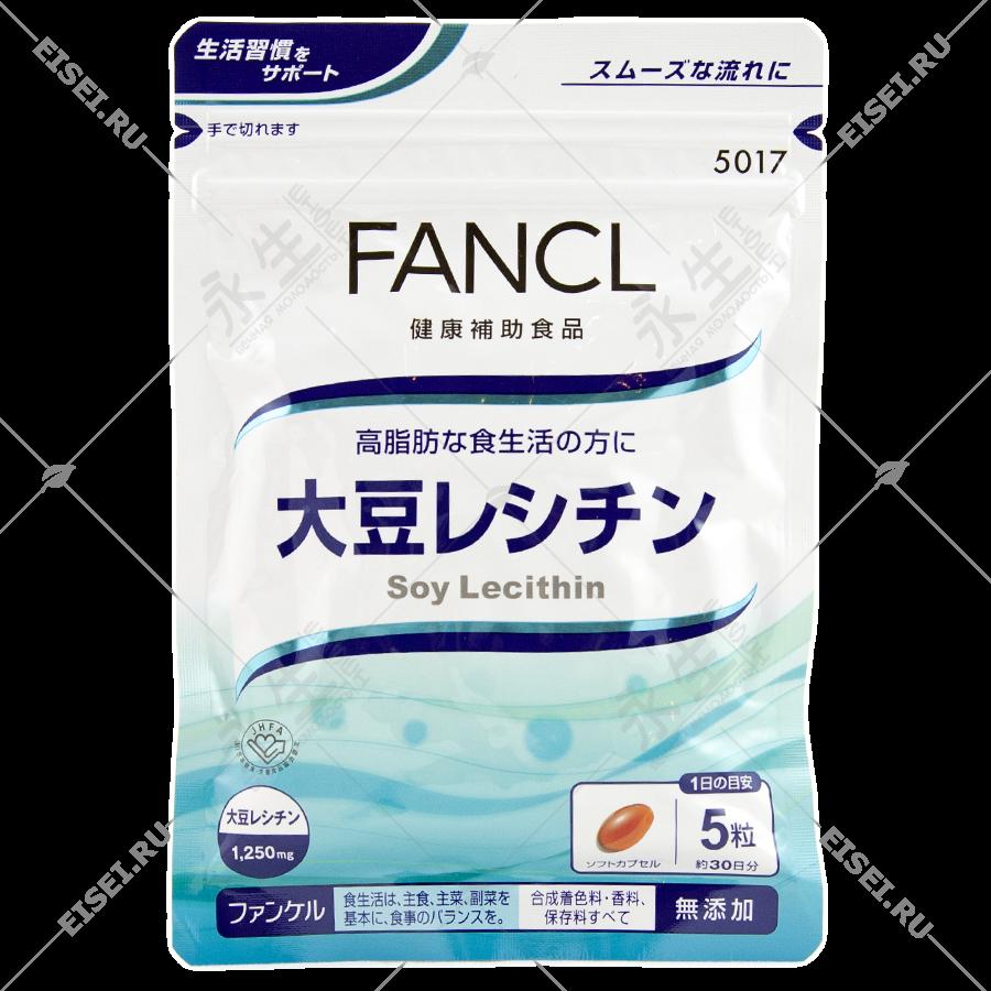 Соевый лецитин - Fancl