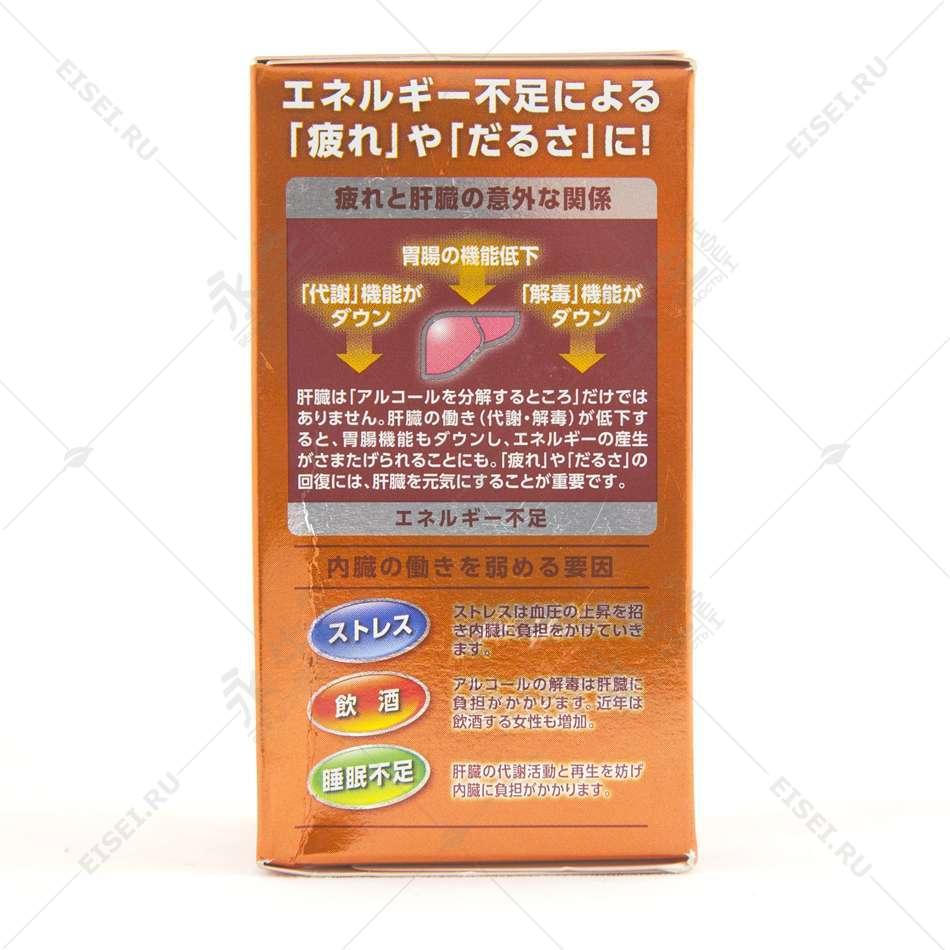 Биодобавка для поддержки печени Гепализ EX