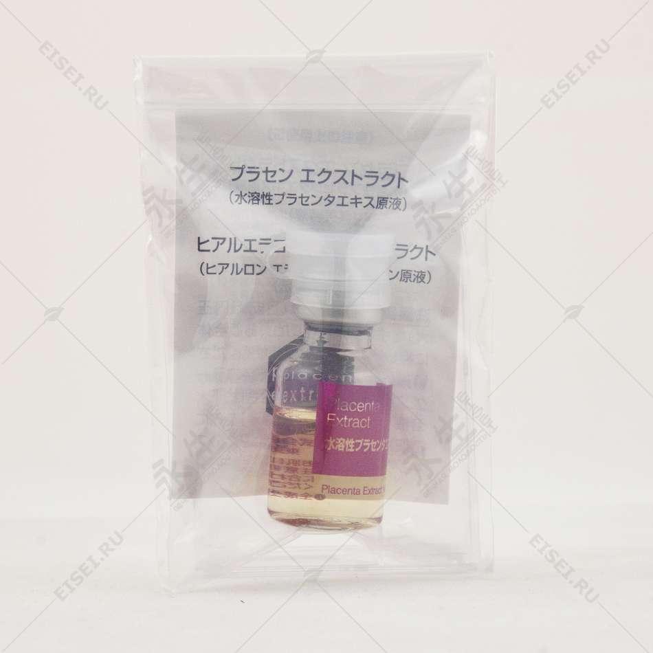 Экстракт плаценты - BB Laboratories