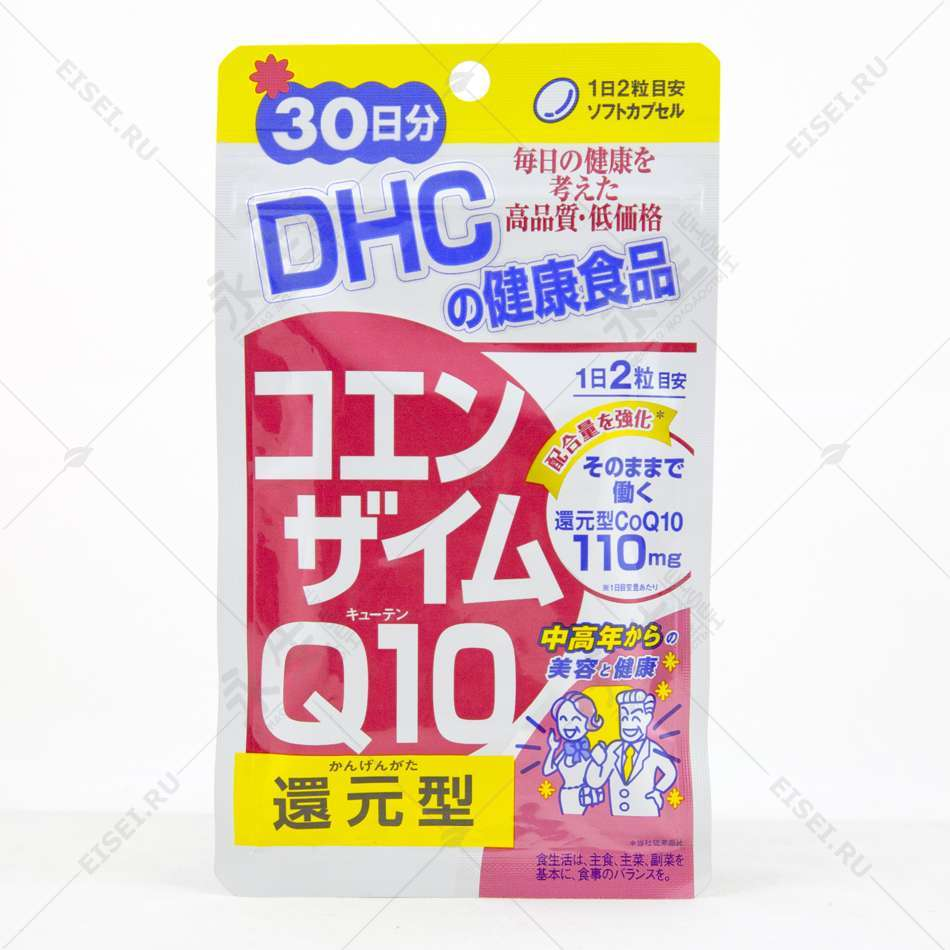Редуцированный коэнзим Q10 - DHC