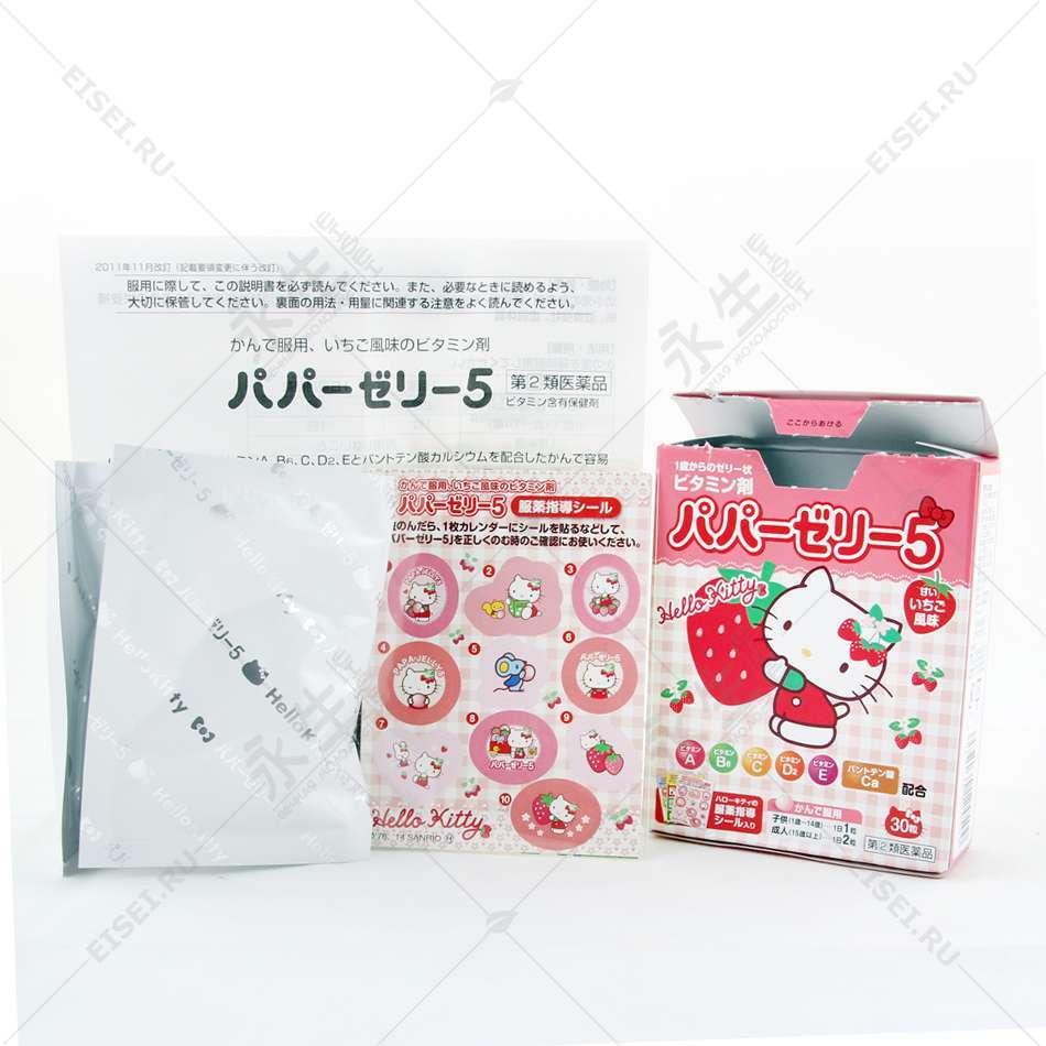 Детские витамины желе с клубничным вкусом Hello Kitty - Ohki