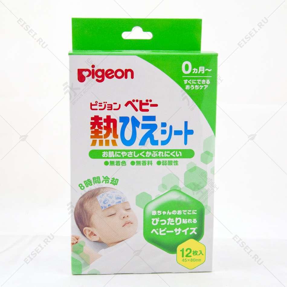 Охлаждающие пластыри при температуре для детей - Pigeon