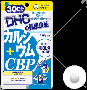 Кальций + сывороточный протеин CBP - DHC
