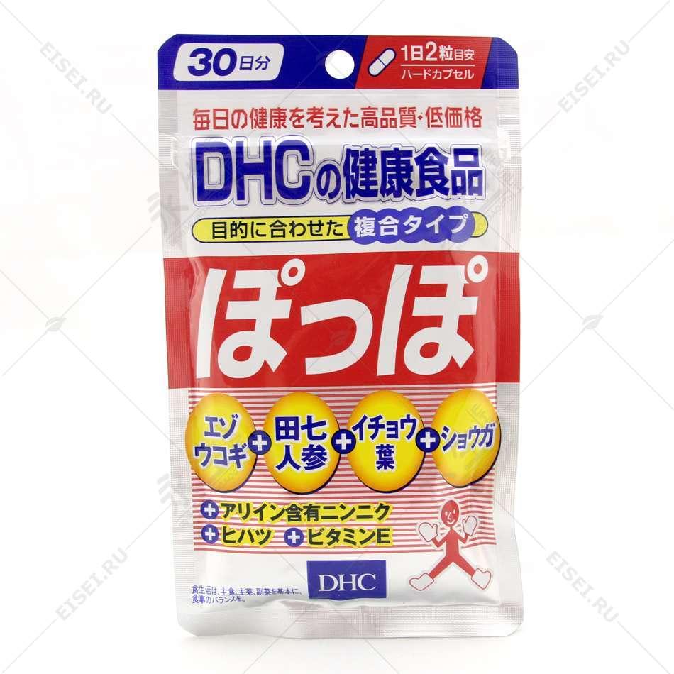 Поппо от простуды - DHC