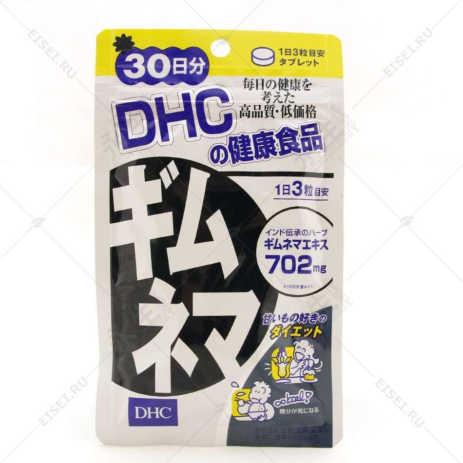 Экстракт тутового дерева (Гимнемы) - DHC