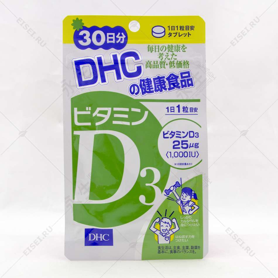 Витамин D3 - DHC